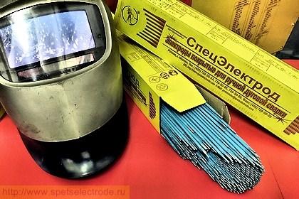 посчитать наплавочная проволока и электроды для наплавки емкости для пива