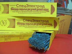 Сварочные электроды торговой марки 'СпецЭлектрод'