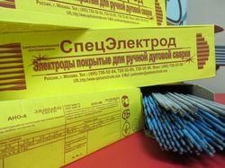 Сварочные электроды торговой марки